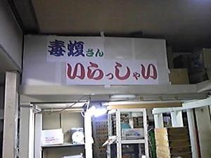 120603_170749_2